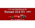 HIRO K426 1/43 フェラーリ 312F1 1967 ver.C Rd.9 Italian GP / Rd.10 U.S. GP