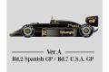 HIRO K439 1/12 Lotus 98T ver.A Rd.2 Spanish GP /Rd.7 USA.GP 1988