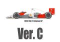 HIRO K457 1/12 McLaren MP4/5B ver.C 1990 Rd.11 Belgian GP