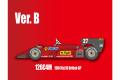 【お取り寄せ商品】 HIRO K470 1/12 Ferrari 126C4M 1984 Rd.10 British GP