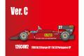 【お取り寄せ商品】 HIRO K471 1/12 Ferrari 126C4M2 1984 Rd.15 European GP / Rd.16 Portuguese GP