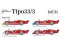 HIRO K474 1/43 アルファロメオ Tipo33/3 ver.A Long Tail 1970 LM