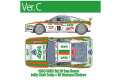 【お取り寄せ商品】 HIRO K506 1/24 Lancia Rally 037 Ver.C 1983 WRC Rd.10 San Remo [Jolly Club Totip] #18