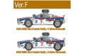 ** 予約商品 ** HIRO K550 1/24 Lancia Rally 037 Ver.F 1984 WRC Rd.4 Safari Rally #7 / 1986 Rd.4 #3