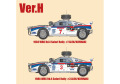 HIRO K518 1/12 Lancia Rally 037 ver.H Safari Rally 1984/1985