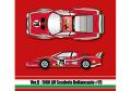 HIRO K534 1/12 フェラーリ 512BB LM ver.D 1980 LM Scuderia Bellancauto #79