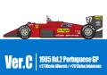 HIRO K594 1/12 フェラーリ 156/85 Ver.C 1985 Rd.2 Portuguese GP #27 M.Alboreto / #28 S.Johansson 50台限定