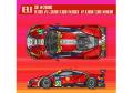 HIRO K629 1/24 フェラーリ 488GTE Ver.A 2017 LM AF Corse #51/#71