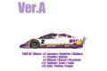 ** 予約商品 ** HIRO K631 1/24 Jaguar XJR9 ver.A 1988 Le Mans Winner #2/1/3/21/22