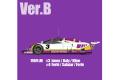 ** 予約商品 ** HIRO K632 1/24 Jaguar XJR9 ver.B 1989 Le Mans #3/4