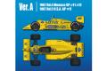 HIRO K634 1/12 ロータス 99T 1987 Ver.A Rd.4 Monaco GP #12 Senna #11 Nakajima /Rd.5 U.S.A. GP #11 Nakajima