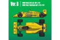 ** 予約商品 ** HIRO K635 1/12 ロータス 99T 1987 Ver.B Rd.5 U.S.A. GP #12 Senna / 1987 Rd.7 British GP #11 Nakajima #12 Senna