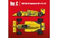 ** 予約商品 ** HIRO K636 1/12 ロータス 99T 1987 Ver.C Rd.15 Japanese GP #11 Nakajima #12 Senna