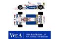 HIRO K650 1/12 トールマン TG184 Ver.A 1984 Rd.6 Monaco GP A.Senna/J.Cecotto