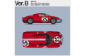 【お取り寄せ商品】 HIRO K654 1/12 フェラーリ 250LM Ver.B 1965 LM [Maranello Concessionaires] #23