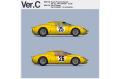 【お取り寄せ商品】 HIRO K655 1/12 フェラーリ 250LM Ver.C 1965 LM [Ecurie Francorchamps] #25 /[Piere Dumay] #26