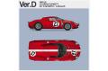 【お取り寄せ商品】 HIRO K656 1/12 フェラーリ 250LM Ver.D 1965 LM [Scuderia Filipinetti] #27