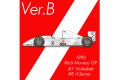 【お取り寄せ商品】 HIRO K660 1/12 マクラーレン MP4/8 ver.B 1993 Monaco GP #7 M.Andretti / #8 A.Senna