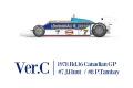 ** 予約商品 ** HIRO K666 1/12 マクラーレン M26 ver.C 1978 Rd.16 Canadian GP #7 J.Hunt / #8 P.Tambay