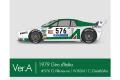 HIRO K667 1/12 Lancia Beta Montecarlo Turbo ver.A 1979 Giro d'Italia #576