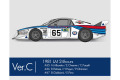 【お取り寄せ商品】 HIRO K669 1/12 Lancia Beta Montecarlo Turbo ver.C 1981 Le Mans #65 / #66