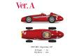 ** 予約商品 ** HIRO K674 1/12 Maserati 250F ver.A 1957 Rd.1 Argentine GP Winner