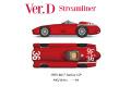 ** 予約商品 ** HIRO K677 1/12 Maserati 250F ver.D Streamliner 1955 Rd.7 Italian GP #36