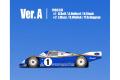 【お取り寄せ商品】HIRO K678 1/12 Porsche 962C ver.A  1986 Le Mans Winner #1/2