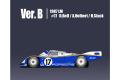 ** 予約商品 ** HIRO K679 1/12 Porsche 962C ver.B  1987 Le Mans Winner #17