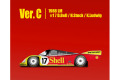 ** 予約商品 ** HIRO K680 1/12 Porsche 962C ver.C  1988 Le Mans #17