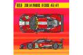 ** 予約商品 ** HIRO K681 1/24 Ferrari 488 GTE 2018 ver.A 2018 LM 24hours AF Corse #51/#71