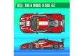 ** 予約商品 ** HIRO K682 1/24 Ferrari 488 GTE 2018 ver.B 2018 LM 24hours AF Corse #52