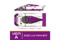 ** 予約商品 ** HIRO K683 1/24 Jaguar XJR12 ver.A 1990 Le Mans Winner #3/2