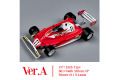 ** 予約商品 ** HIRO K685 1/12 Ferrari 312T2 ver.A 1977 South African GP /U.S.West GP #11/#12