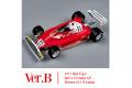 ** 予約商品 ** HIRO K686 1/12 Ferrari 312T2 ver.B 1977 German GP #11/#12