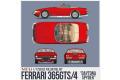 【お取り寄せ商品】 HIRO K688 1/12 Ferrari 365GTS/4 Daytona Spyder