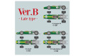 【お取り寄せ商品】 HIRO K690 1/12 Lotus Type 49 ver.B Late Type