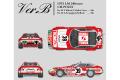 【お取り寄せ商品】 HIRO K700 1/12 Ferrari 365GTB/4 Daytona Ver.B 1973 LM 24h CH.POZZI No.39/40