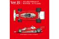 【お取り寄せ商品】 HIRO K705 1/12 Ferrari 312T2 Ver.B 1976 Rd.6 British GP