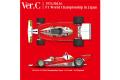 【お取り寄せ商品】 HIRO K706 1/12 Ferrari 312T2 Ver.C 1976 Rd.16 F1 Wold Championship in Japan