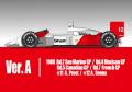 【お取り寄せ商品】 HIRO K707 1/20 McLaren Honda MP4/4 1988 Ver.A Early Type #11 A.Prost / #12 A.Senna