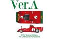 【お取り寄せ商品】 HIRO K709 1/12 Alfa Romeo Tipo33 TT12 Ver.A 1974 Monza 1,000km Winner #3