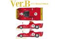 【お取り寄せ商品】 HIRO K710 1/12 Alfa Romeo Tipo33 TT12 Ver.B  1974 Monza 1,000km  #4 / #6
