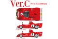 【お取り寄せ商品】 HIRO K711 1/12 Alfa Romeo Tipo33 TT12 Ver.C 1975 Spa 1,000km Winner #2./ #1