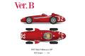 【お取り寄せ商品】 HIRO K716 1/20 Maserati 250F Ver.B 1957 Monaco GP Winner #32 J.M.Fangio