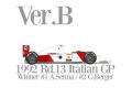 【お取り寄せ商品】 HIRO K719 1/12 McLaren MP4/7 Ver.B 1992 Rd.13 Italian GP Winner