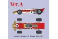 【お取り寄せ商品】 HIRO K722 1/12 Lotus 49B ver.A 1968 Rd.3 Monaco GP Winner #9 G.Hill
