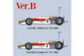 【お取り寄せ商品】 HIRO K723 1/12 Lotus 49B ver.B 1968 Rd.7 British GP #8 G.Hill / Rd.8 German GP #3 G.Hill