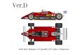 HIRO K732 1/20 Ferrari 126C2 Ver.D 1982 Rd.5 Belgian GP Qualify #27 G.Villeneuve