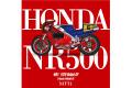 【お取り寄せ商品】 HIRO K735 1/9 Honda NR500 [NR1] 1979